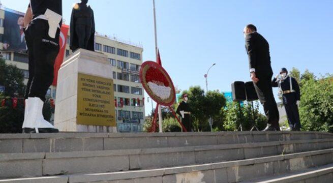 """SİİRT'TE """"14 EYLÜL ŞEREF GÜNÜ""""NÜN 105. YIL DÖNÜMÜ"""