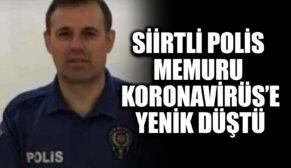 SİİRTLİ POLİS MEMURU CORONAVİRÜS'E YENİK DÜŞTÜ